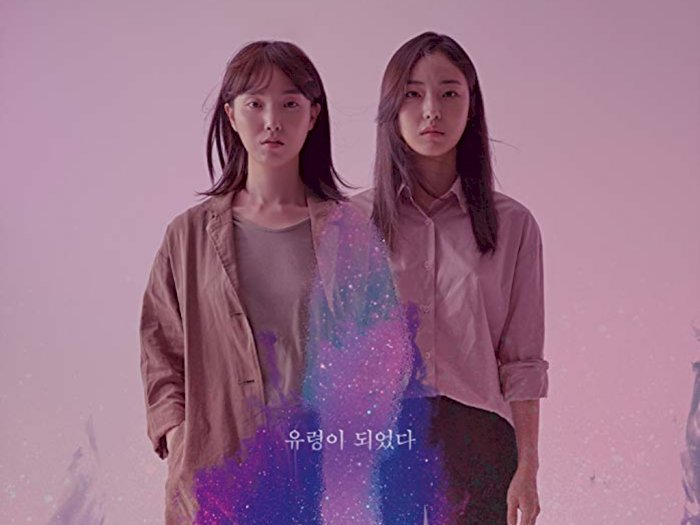 "Sinopsis dan Trailer Film Korea ""Ghost Walk - 2019"""