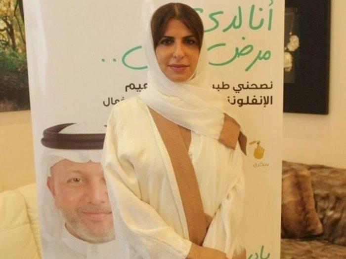 Ditahan Tanpa Dakwaan, Putri Arab Saudi Minta Dibebaskan oleh Raja Salman & Putra Mahkota