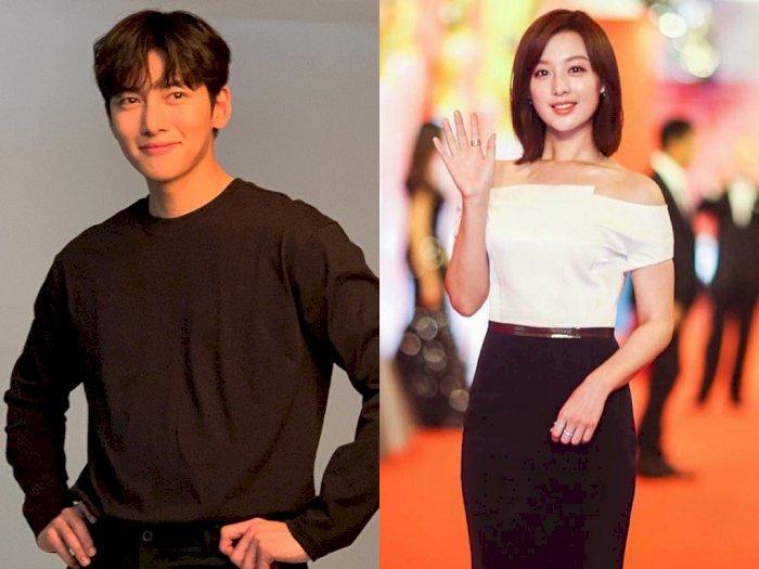 Ji Chang Wook dan Kim Ji Wom Dalam Pembicaraan Mainkan Drama Pendek Baru