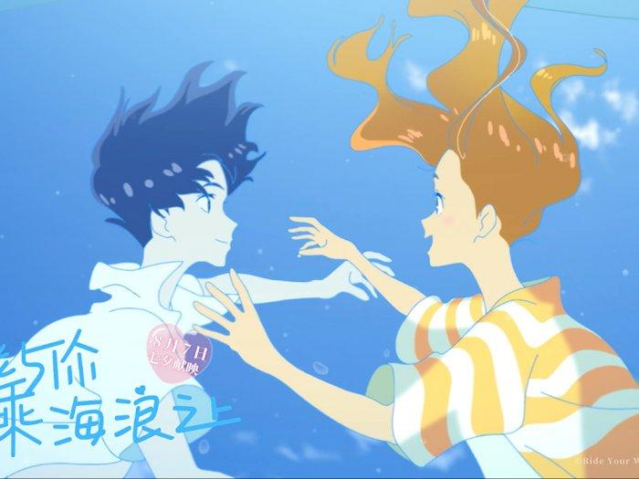 """Sinopsis Anime """"Ride Your Wave (2019)"""" - Kisah Cinta yang Lucu dan Mengharukan"""