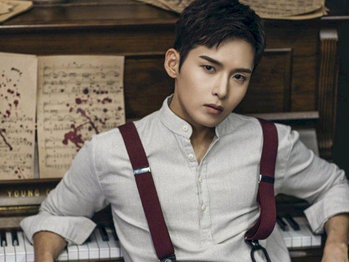 Ryeowook SUJU Umumkan Pacaran dengan Mantan Member Idol Group