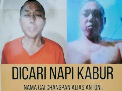 Ada Imbalan Rp100 Juta untuk Orang yang Menemukan Napi Kabur di Lapas Tangerang