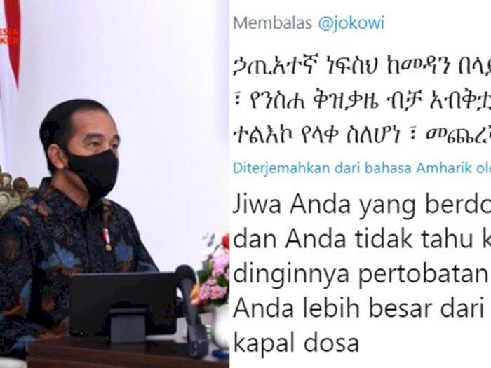 Ngeri! Omnibus Law Disahkan, Medsos Jokowi Penuh Komentar Horor, Ternyata Bahasa Ini