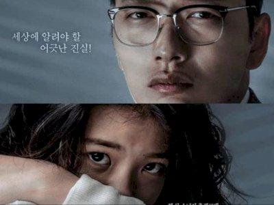 """Sinopsis """"My First Client (2019)"""" - Kasus Seorang Gadis Kecil yang Membunuh Adiknya"""