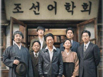 """Sinopsis """"The Secret Mission"""" (2019) - Perjuangan Menerbitkan Kamus Bahasa Korea"""