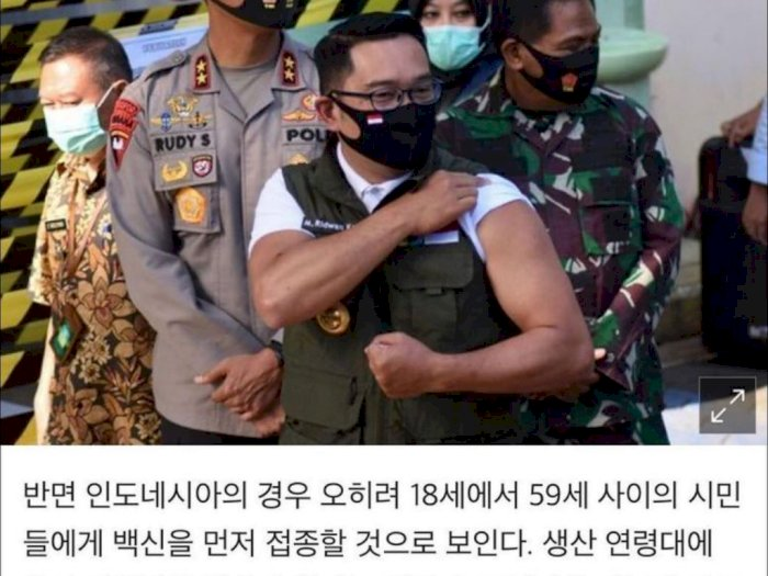 Diberitakan Media Korea, Ridwan Kamil Cari Terjemahan dan Panggil Pecinta Drakor