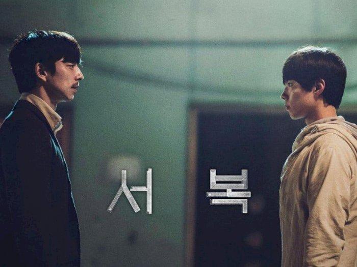Sinopsis Film 'Seobok (2020)' - Film Sci-Fi Gong Yoo dan Park Bo Gum