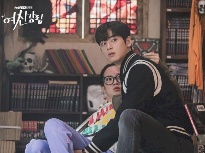 Sinopsis Drama Korea True Beauty, Kisah Cewek Sederhana yang Dikelilingi Pria Tampan