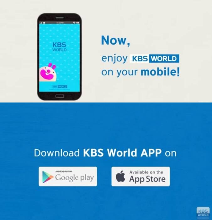 aplikasi streaming nonton drama Korea gratis KBS World