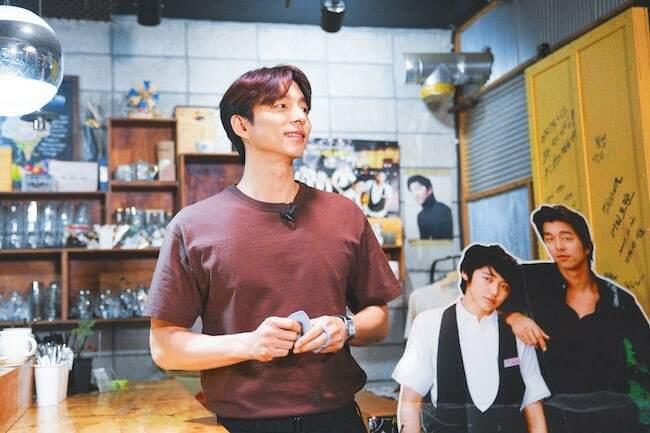 Gong Yoo dalam film dokumenter Coffe Prince