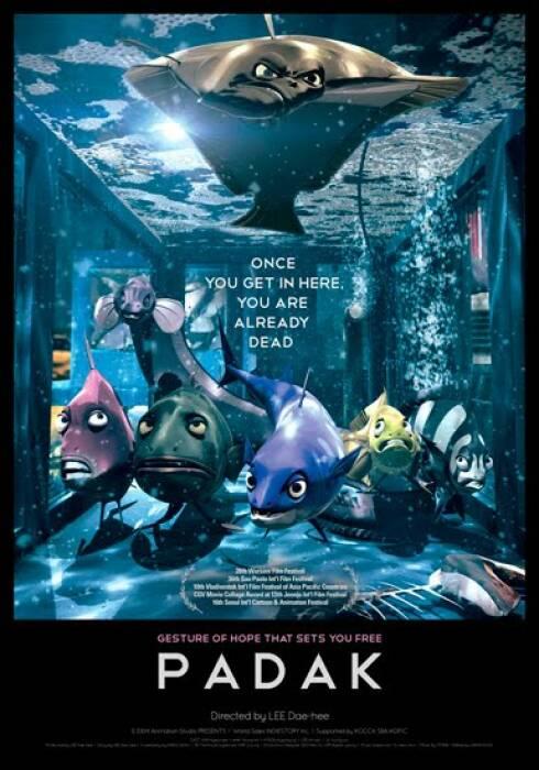 Swimming to Sea (2012). (CJ Entertainment)