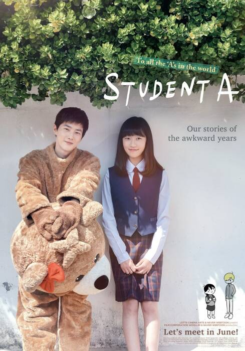 Student A (2018). ( Woollim Entertainment )
