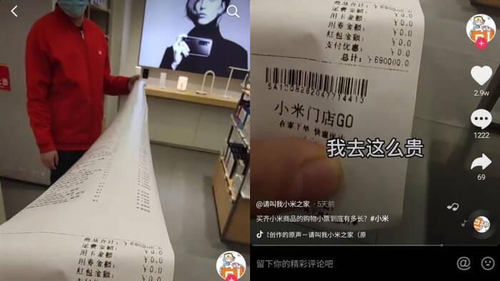 Struk belanja senilai Rp1,4 miliar di Mi Store Tiongkok