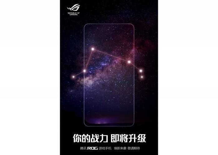 Teaser dari smartphone gaming ASUS ROG Phone 4