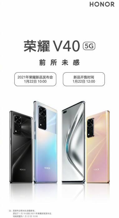Teaser pengumuman smartphone Honor V40 5G terbaru