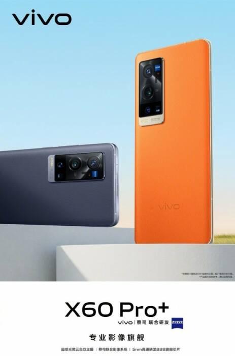 Teaser dari smartphone Vivo V60 Pro+ dengan Snapdragon 888