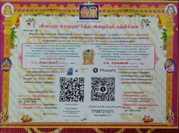 Undangan pakai kode QR di India ini viral